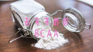 bcaa-water