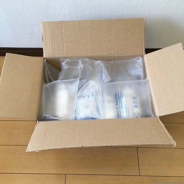 package2-min