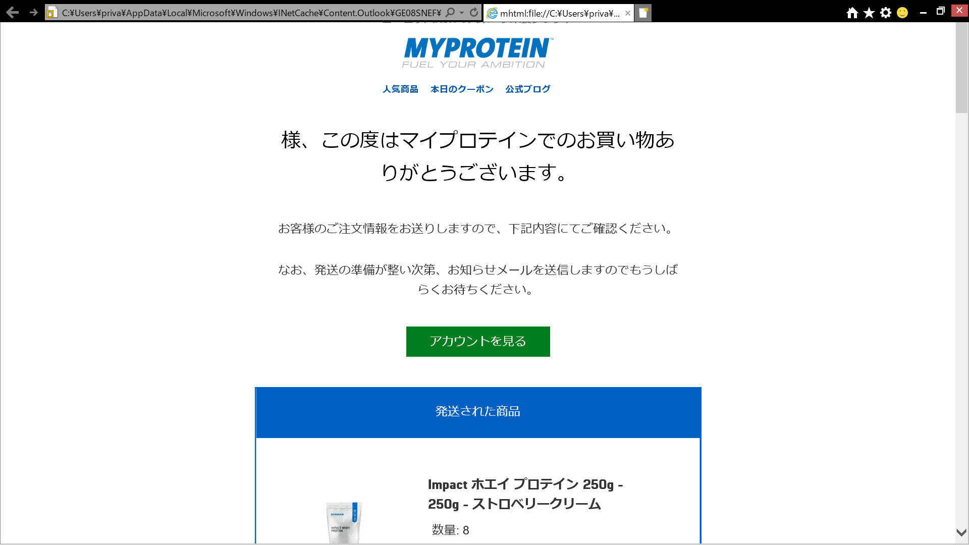 howtobuy-myprotein13