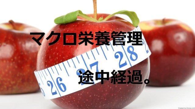 macro-diet-2