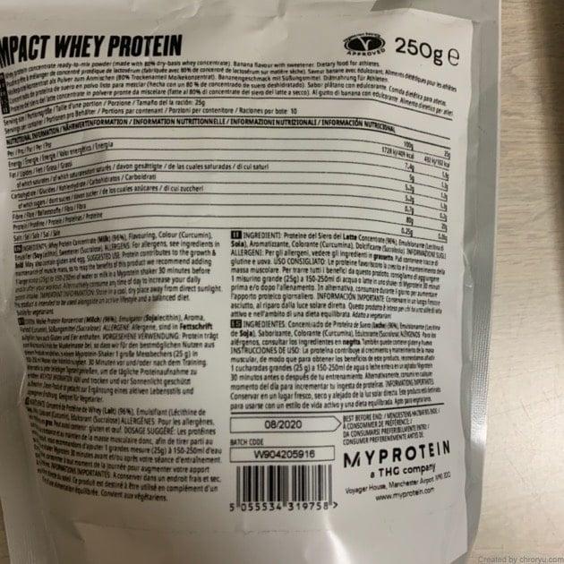 マイプロテインコンセントレートバナナ味の成分